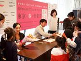 東京春祭 for Kids 音楽物語《ぞうのババール》