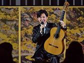 東博でバッハ vol.36 村治奏一(ギター)