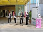桜の街の音楽会・上野の森美術館