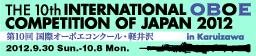 10th_OBOE.JPG