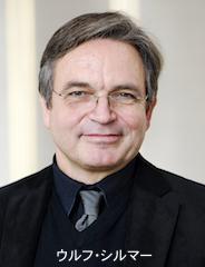 Ulf Schirmer (c)Kirsten Nijhof.jpeg