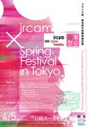 flyer_ircam1.png