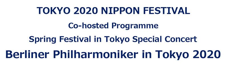 TOKYO 2020 NIPPON FESTIVAL co-hosted programme  Spring Festival in Tokyo Special Concert Berliner Philharmoniker in Tokyo 2020
